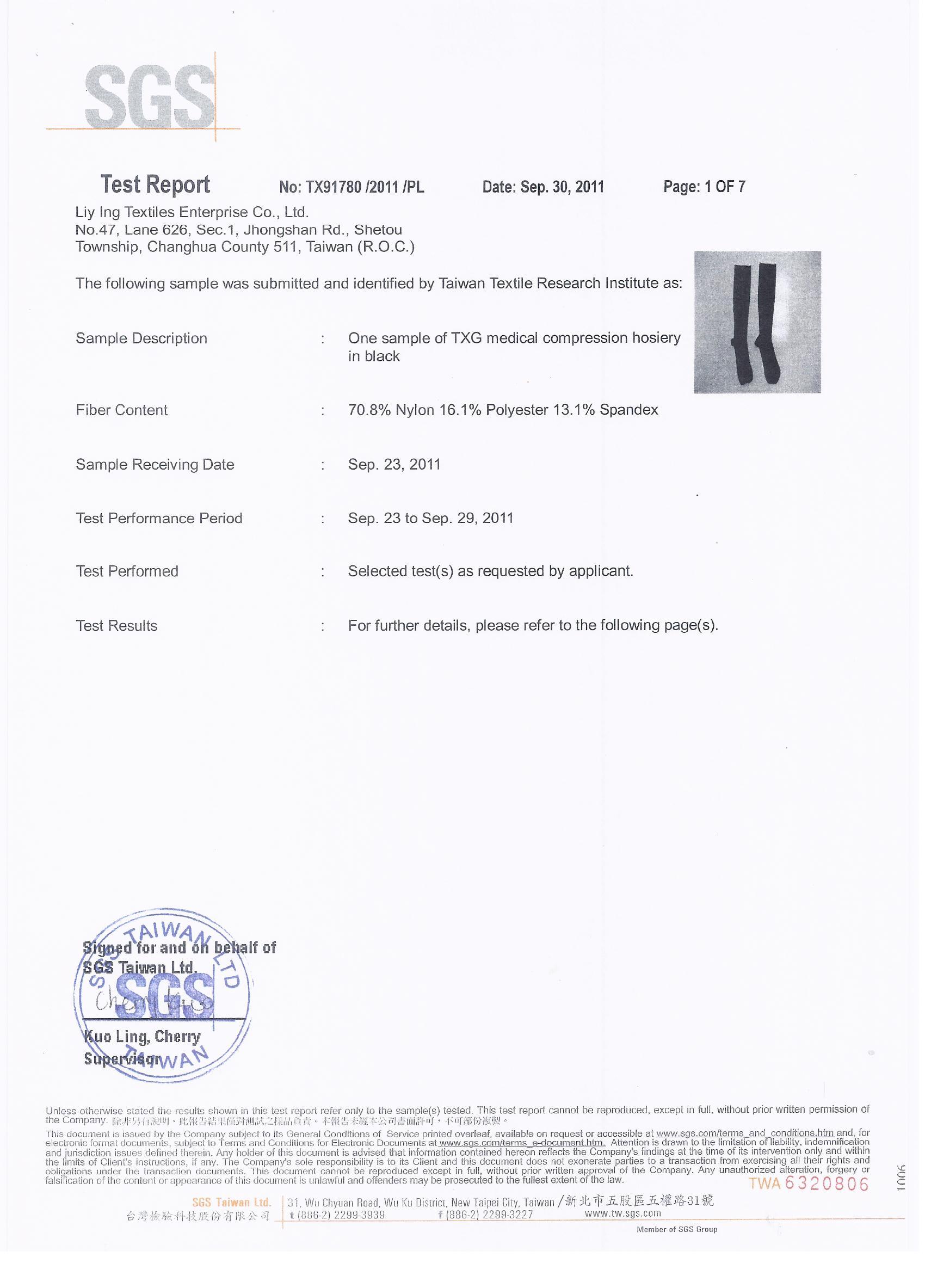 TXG機能減壓襪 SGS安全檢驗
