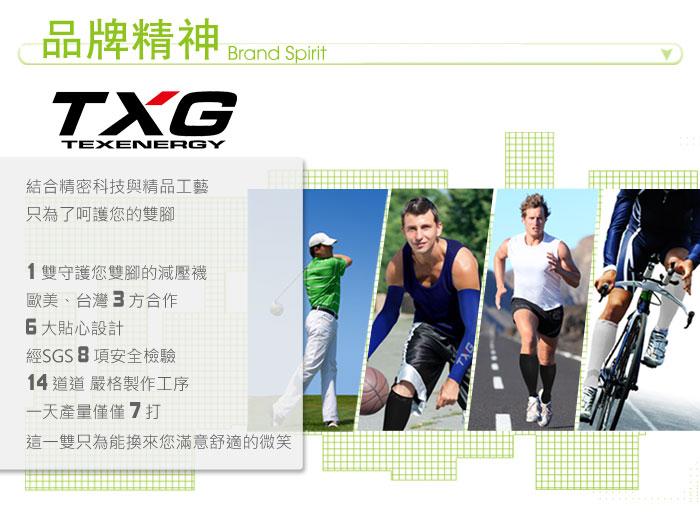 愛好運動者自行車、高爾夫球、慢跑、健走、運動好手們 長期腳部痠痛、腫脹及嚴重水腫者 想減輕運動時腳部壓力者 輕微靜脈曲張,也想輕鬆運動者 扁平足,欲減緩足部疲倦感 想跟蘿蔔腿、浮腳筋說掰掰者